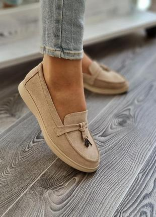 Замшевые туфли лоферы бежевые р36-40 мокасины балетки замша туфлі лофери мокасини