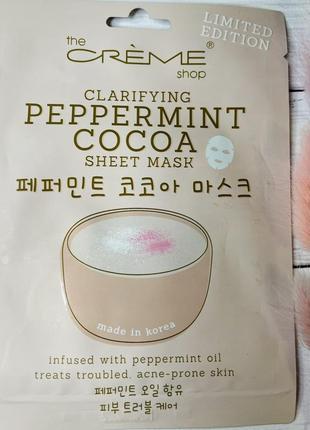 Тканевая очищающая маска для кожи лица the creme shop clarifying peppermint