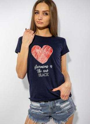 Женская темно -синяя футболка с принтом сердце