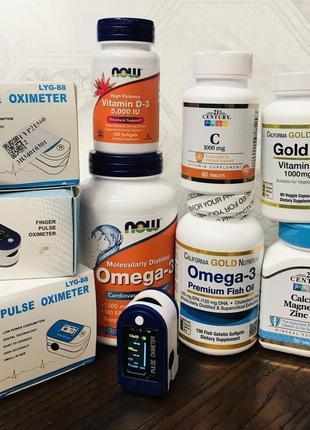 Вітаміни, пульсометри