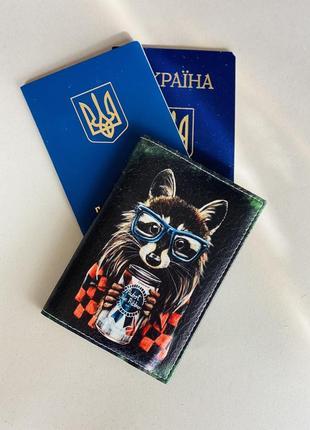 Енот обложка на паспорт, загран, загранпаспорт