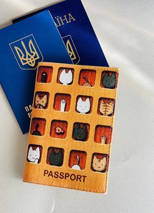 Котики обложка на паспорт, загранпаспорт, загран коты
