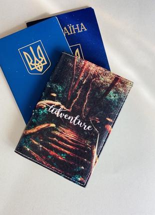 Приключение обложка на паспорт, загранпаспорт, загран