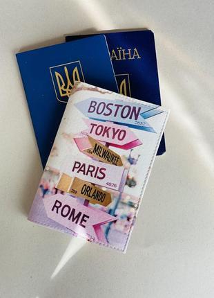 Указатели обложка на паспорт, загранпаспорт, загран