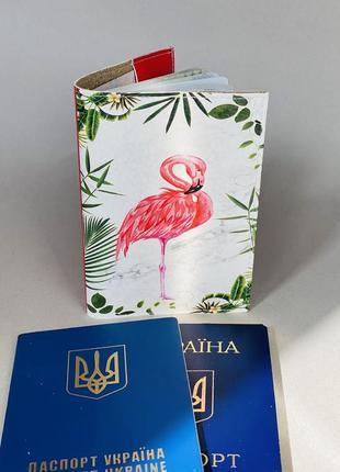 Фламинго обложка на паспорт, загранпаспорт, загран