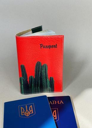 Кактусы обложка на паспорт, загран, загранпаспорт