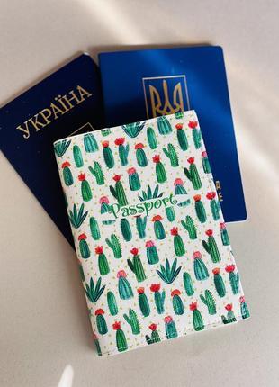 Кактусы обложка на паспорт, загранпаспорт, загран