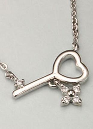 Кулон ключ + цепочка в подарок!