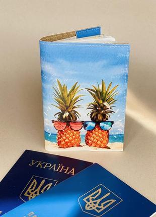 Ананасы обложка на паспорт, загранпаспорт, загран