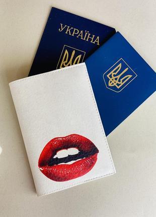 Губы обложка на паспорт, загранпаспорт, загран