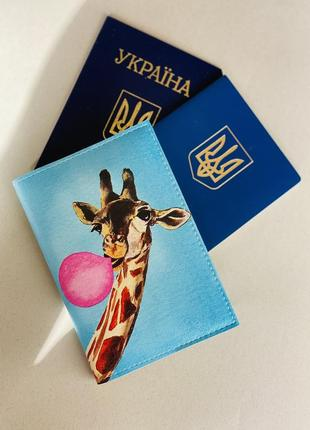 Жираф обложка на паспорт, загранпаспорт, загран
