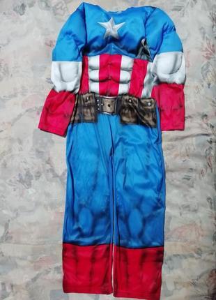 Карнавальный костюм капитан америка на 7-8лет