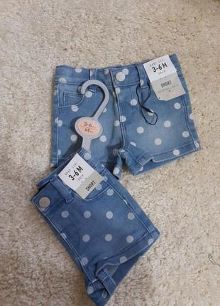 Новые шортики от baby girl!