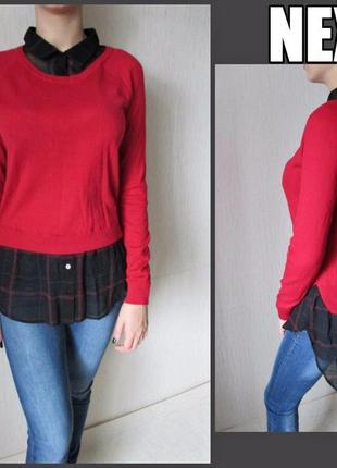 Стильный реглан свитшот иммитация рубашки и пуловера размер м next купить цена