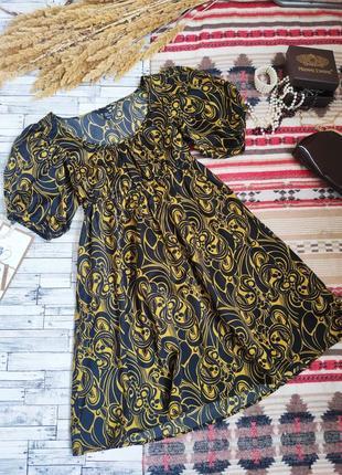 Платье миди вечернее с объемными короткими рукавами h&m