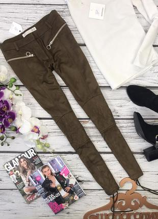 Модные повседневные брюки с декоративными элементами  pn1393
