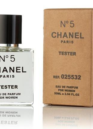 Chanel n5 l'eau (тестер 50 ml)