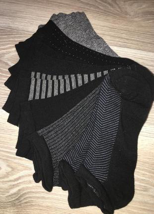 Носки набор