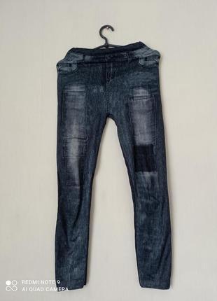 Безшовные оригинальные лосины под джинс, леггинсы, джеггинсы