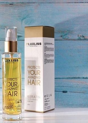 Масло для волос luxliss hair serum