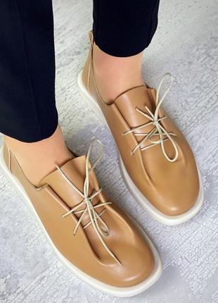 Кожаные удобные мягкие туфли кеды