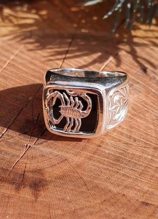 Кольцо со скорпионом из серебра
