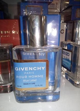 Туалетная вода ♂ для мужчин ♂ парфюм эмираты
