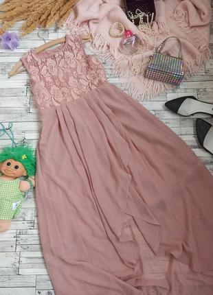 Длинное вечернее кружевное платье макси