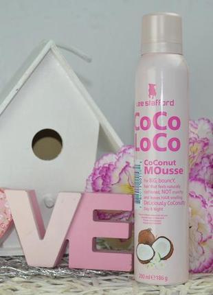 Мусс для волос lee stafford cосо loco coconut mousse  оригинал