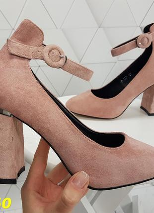 Туфли пудра ремешок