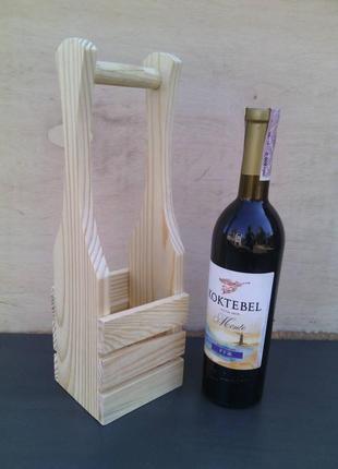 Подарочная корзина для вина,коньяка