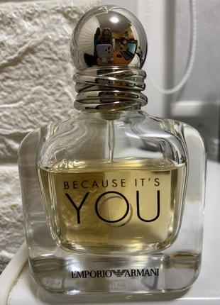 Because it's you