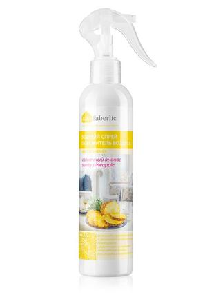🎈самые низкие цены 🎈водный спрей-освежитель воздуха «солнечный ананас»