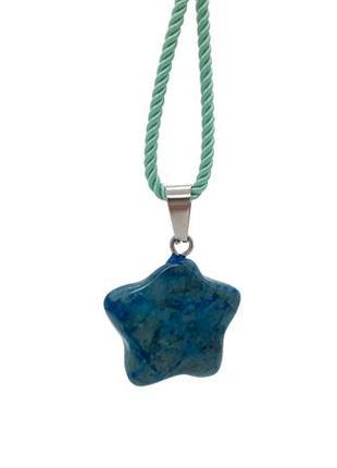 "⭐️💙 кулон ""звезда"" натуральный камень синий агат на шелковом витом шнурке звездочка"