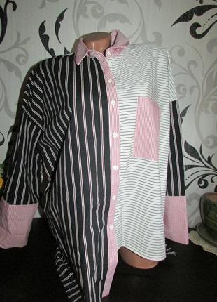 Стильная комбинированная рубашка