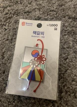 Корейская закладка для книг