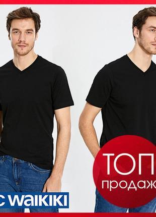 Мужская футболка черная lc waikiki  лс вайкики с v-образным вырезом