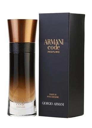 Original парфумированная вода giorgio armani code profumo