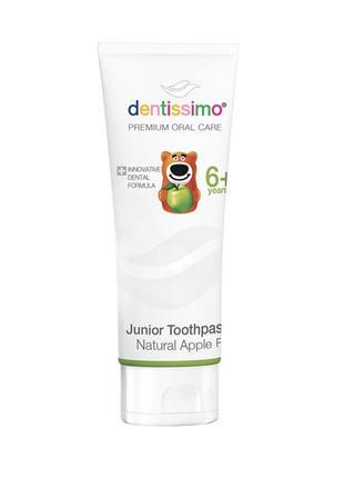 Зубна паста dentissimo