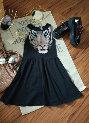 Классное платье сарафан