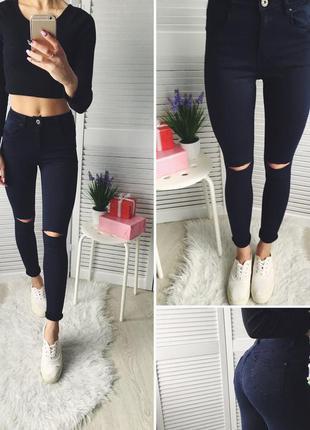 Черные джинсы скини skinny с порванными коленками, с дырками  topshop