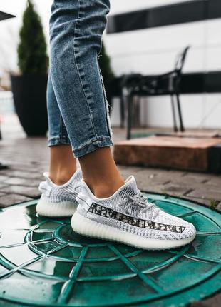 Adidas yeezy boost 350 grey, серые женские кроссовки
