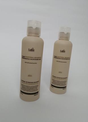 Безсульфатний шампунь з ефірними маслами la`dor triplex3 natural