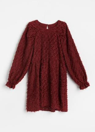 Платье травка с рукавом