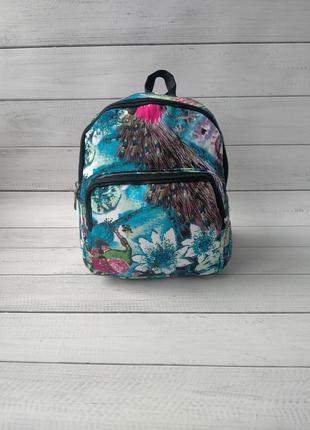 Женский рюкзак перья