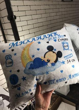 Плюшева подушка (метрика)