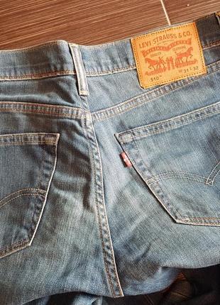 Легендарні джинси levis