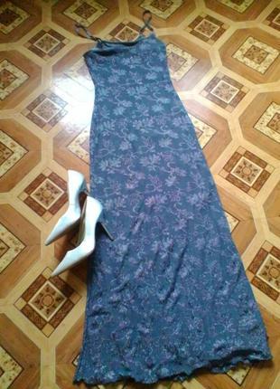 Шикарное французкое платье