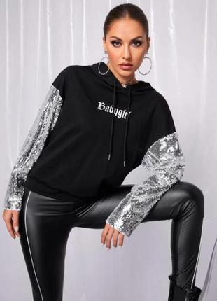 Shein.товар привезен из англии.гламурное худи babygirl с рукавами в серебристых пайетках.