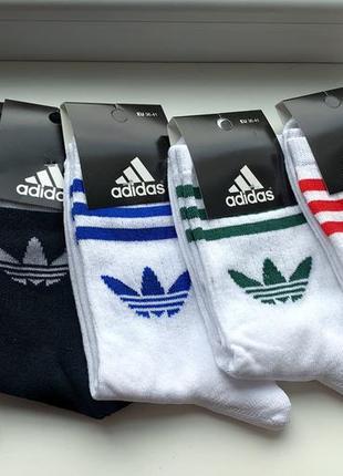 Спортивные высокие носки adidas / спортивні носки adidas